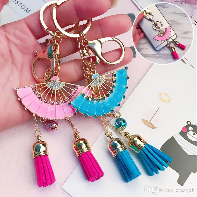 2 Color Fan Shape Keychain Long Chain Leather Tassel Key Ring Chains Holder Car Keyrings KeyChains Charm Bag Pendant Jewelry Hot
