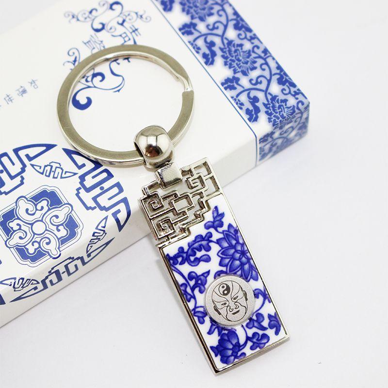 High Fecho Chinês Natural Cerâmica Chaveiro Presente Chaveiro Vintage Azul e Branco Acessórios para Porcelana Chaveiros Para Chaves Do Carro