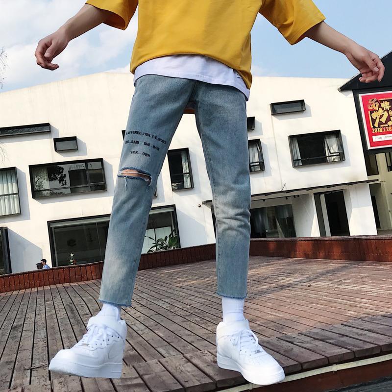가을 포트 바람 새로운 패션 트렌드 유소 스타일 작은 신선한 남자 9 포인트 성격 구멍 청바지 올드 워시 스트레이트 피트