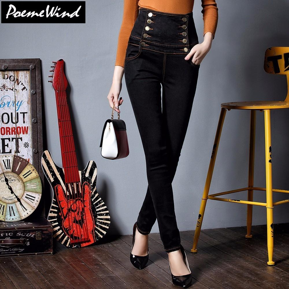 PoemeWind Plus Size Women's High Waist Lace Up Jeans Buttons New Black Stretch Skinny Denim Pants Pantalones Mujer Lápiz Jeans