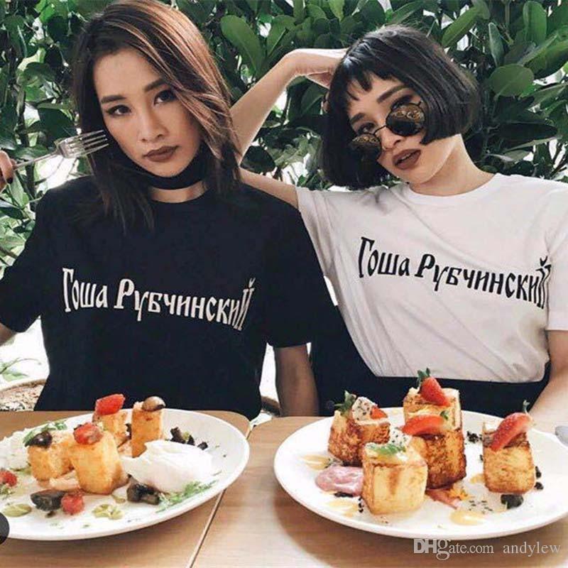 Gosha Rubchinskiy T-Shirt 2017 più nuovo marchio di abbigliamento uomo donna stampa 100% cotone gosha maglietta Rubchinskiy
