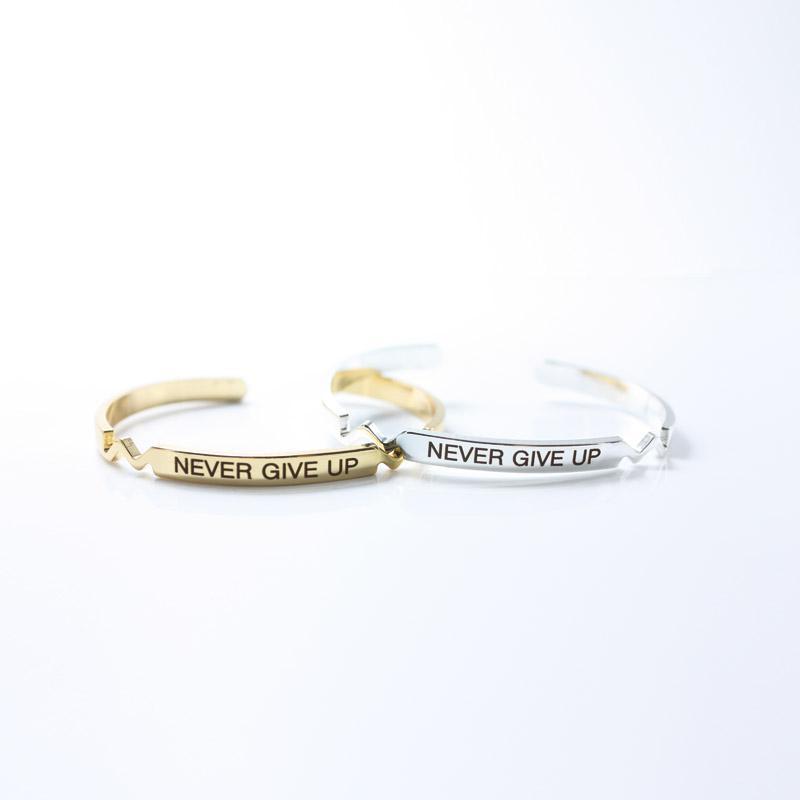 Модные аксессуары ювелирные изделия Храбрый письмо личный дизайн манжета браслет «Никогда не сдавайся» подарков письмо влюбленных