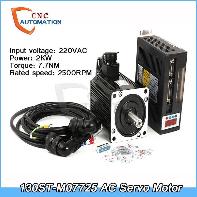 AC Servo Motor 2KW 7.7N.M 2500RPM 130ST-M07725 + Servo Driver + 3M Cable kit motore completo CNC di alta qualità