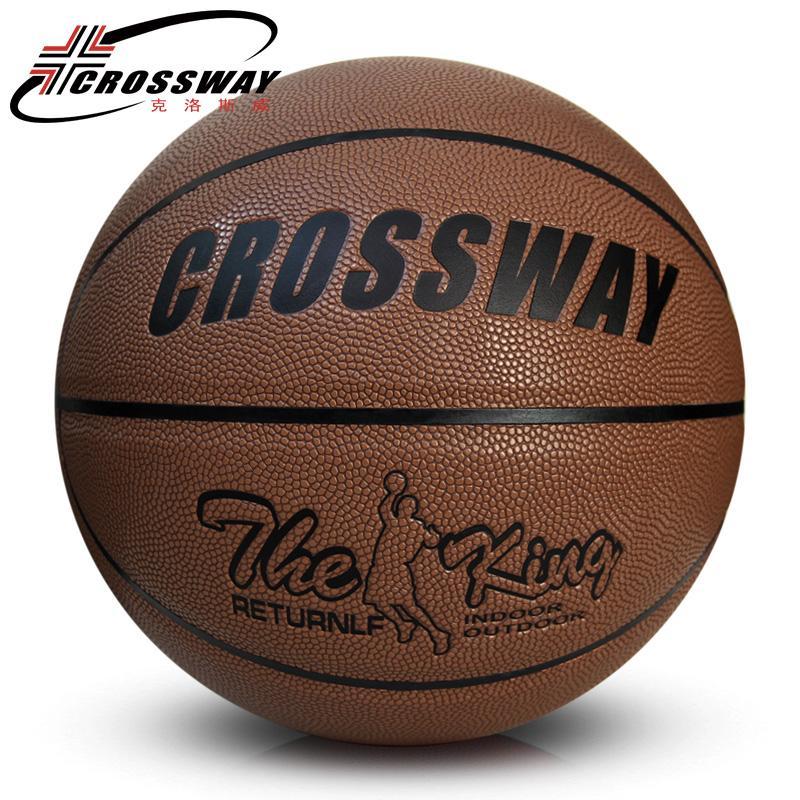 2017 Nuovo di Zecca CROSSWAY 2 Colore Hight Qualità LQ-708 Pallacanestro Sfera di usura PU Materia Ufficiale Size7 Basketball Ago + Borsa