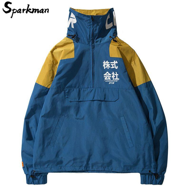 245809241 Japanese Harajuku Windbreaker Jacket Streetwear Hip Hop Mens Color Block  Jackets Autumn 2018 Causal Jacket Coat Half Zip Pocket Buy Jackets Nylon ...