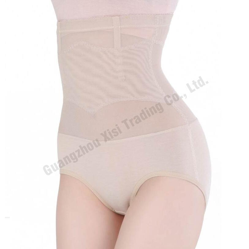 Ardyss Panty Reshaper Size  Large or L Beige Color Fast Shipping !