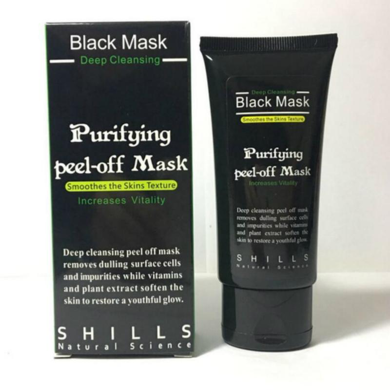 50ml Shills Black Mask Face Mask Blackhead Remover Cleansing Purifying Peel Off The Black Head Acne Treatments Face Mask Skin Care