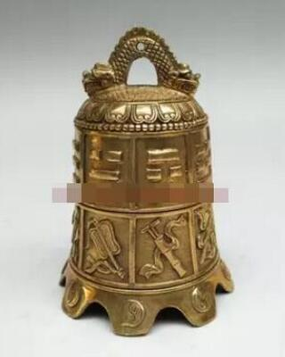 WBY--- +++ The copper bell clock eight The Eight Immortals Crossing the Sea peace bell chimes Home Furnishing copper