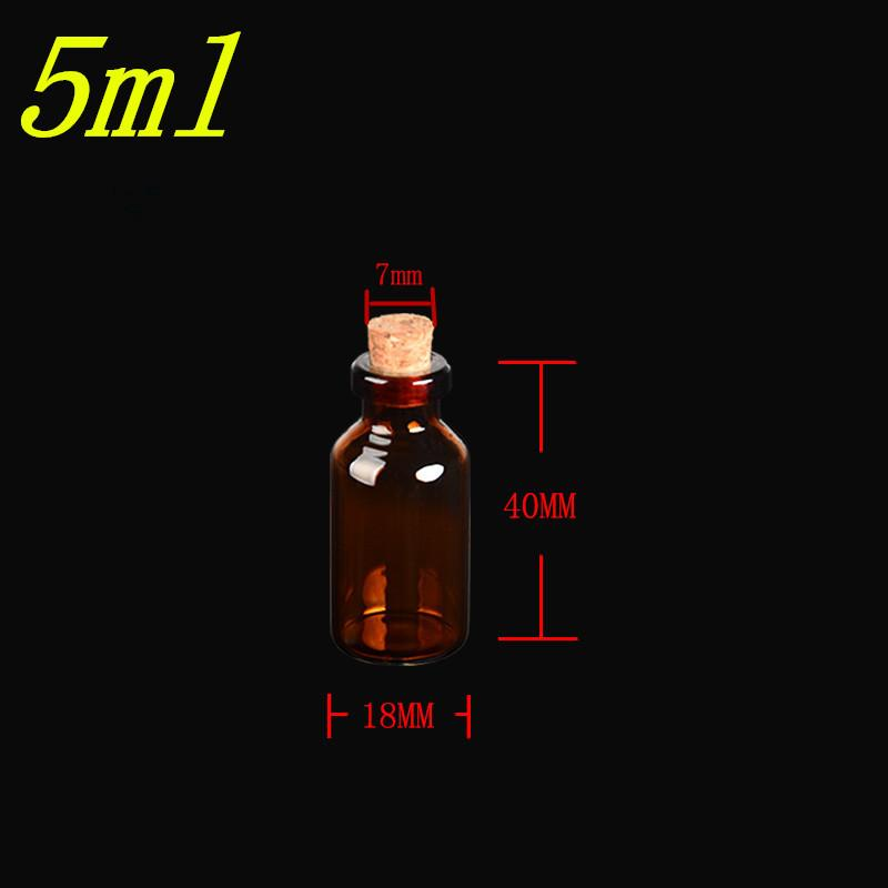 5ml Mini Brown Glass Jars with Cork Empty Tiny Glass Jars Gift Glass Bottles Vials2