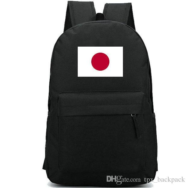 اليابان العلم حقيبة الظهر المحيط الريفي اليوم حزمة الأحمر شمس راية حقيبة مدرسية عارضة packsack جيد حقيبة الظهر الرياضة المدرسية في الهواء الطلق daypack