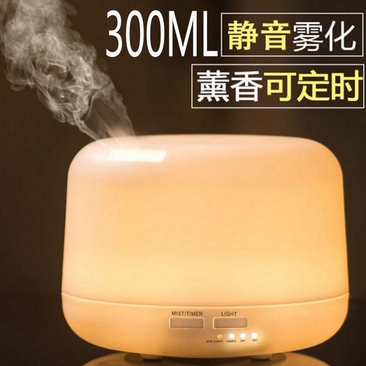 ALDX21-HTSS-4, Aromaterapia mini regalos creativos por ultrasonidos lámpara de aromaterapia de aire del hogar humidificador de 300 ml salida de fábrica