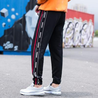 Loldeal Sonbahar yeni öğrenci eğlence spor dokuz pantolon gençlik erkek ayak Harlan Wei pantolon erkek