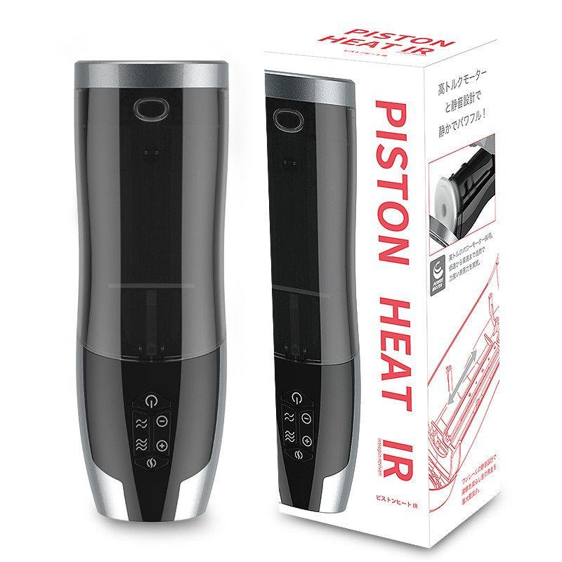 Male Masturbator 6 Speed Vibration Heating Automatic Thrusting Piston Male Masturbation Cup Sex Machine Sex Toy for Men B2-1-53