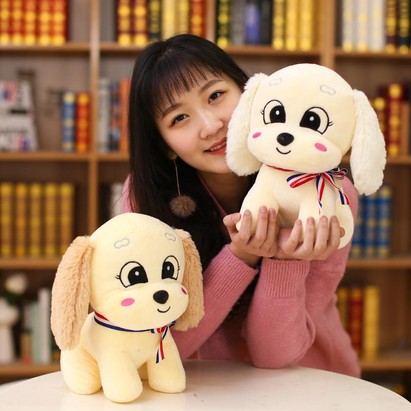 1pc 26cm Super Kawaii Plush Dog Toy Staffed Soft Animal Teddy Puppy Doll Kids Baby Gift Home Decoration New Year Valentine Gift