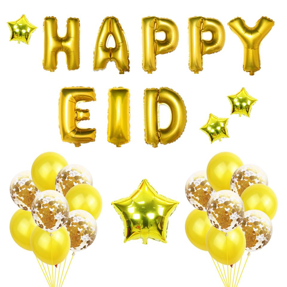 Aluminum Foil Eid Mubarak Letter Balloons Set Eid Al-Adha Party Decor 16 Inch
