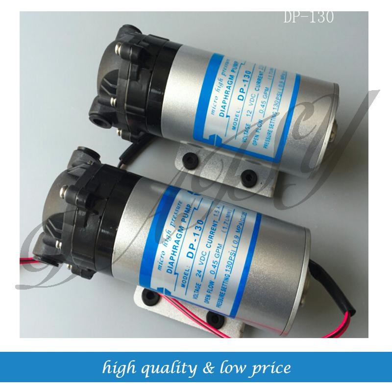 free shipping DP-130 DC 12V 60W High Pressure Micro Diaphragm Water Pump