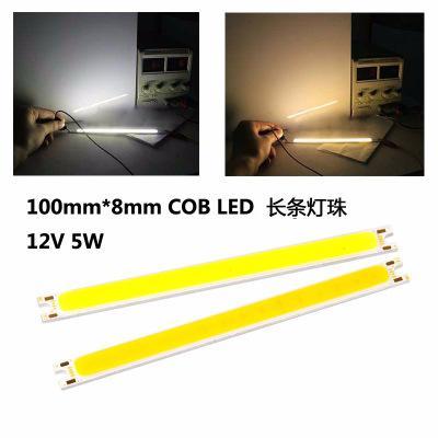 Großhandel 10 Teile / Los 5 Watt Cob Birne Streifen Led Lichtquelle ...