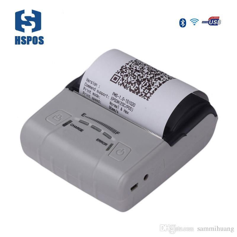 طابعة حرارية محمولة 80 ملم USB WIFI Bluetooth 4.0 مع وظائف توفير الطاقة واستهلاك الطاقة الذكية HS-E30UWAI