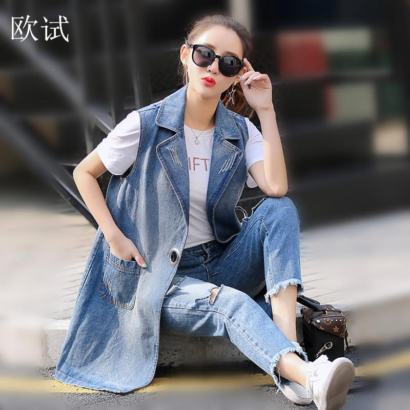 Plus Size Sleeveless Denim Long Vest Jacket Women Colete Jeans Gilet Coat Veste Femme Women Clothing Casaco Feminino Weste