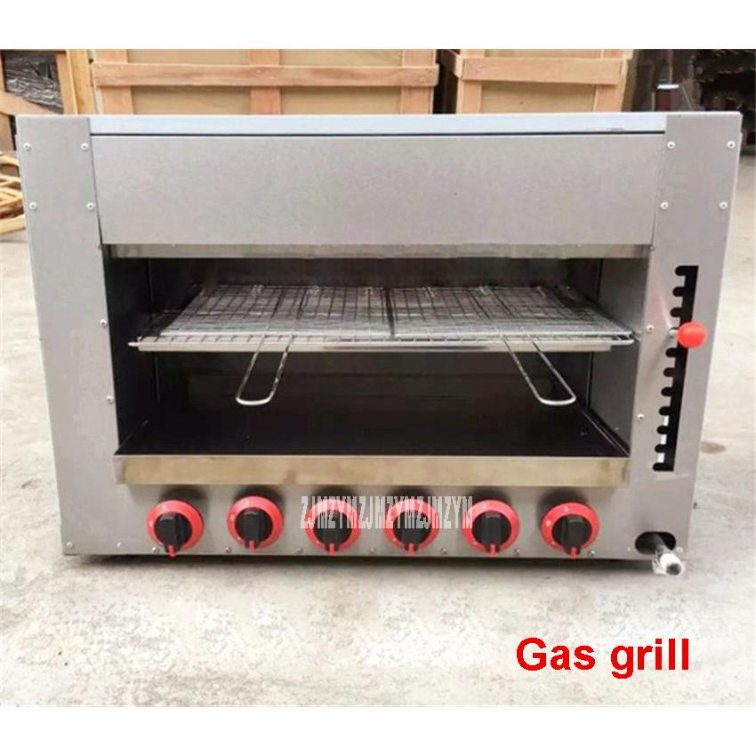 Commercial Gas Surface Stove Barbecue Stove Six Gas Oven Infrared Spot Grilled Fish Grill Stainless steel Material