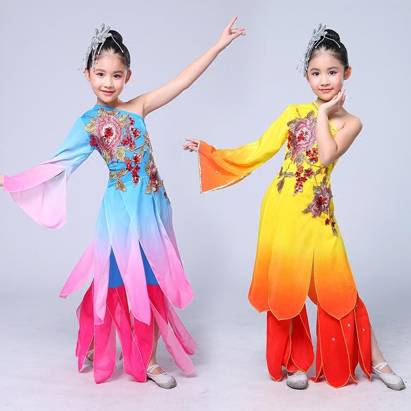 Chegam novas das Crianças Yangko Dança Vestuário Chinês Fan National Dance Dance Costume Classical Folk Stage One-ombro Traje
