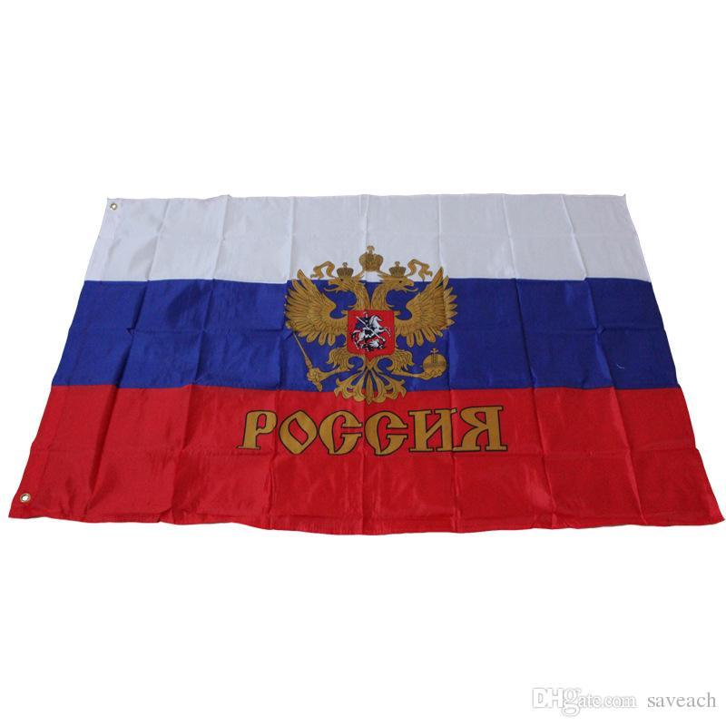 90 * 150 cm Rusya Federasyonu Cumhurbaşkanlığı standart Rusya Cumhurbaşkanı Bayrağı Afiş Bayrakları 3X5 ft Rus Ulusal Bayrak Ev Yard Dekor