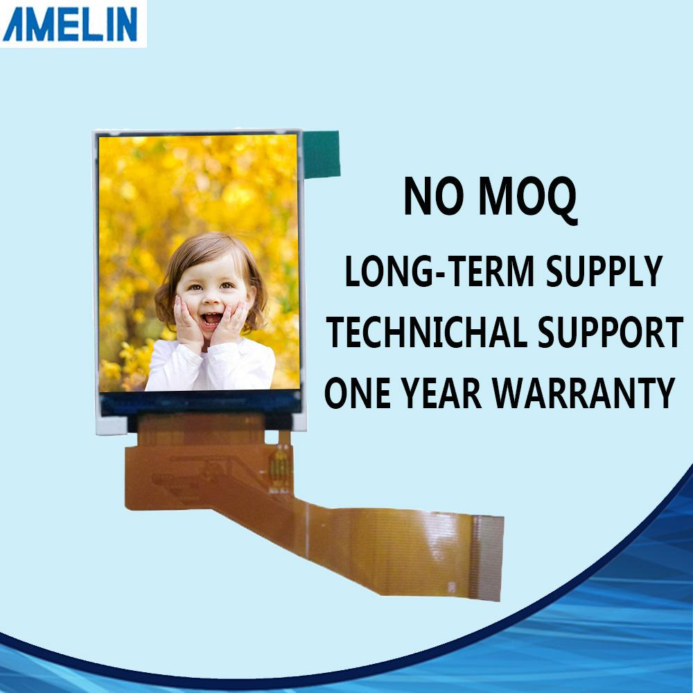 2 inch 240*320 tft lcd module display with IPS viewing angle screen and RGB interface panel from shenzhen amelin LCD manufacture