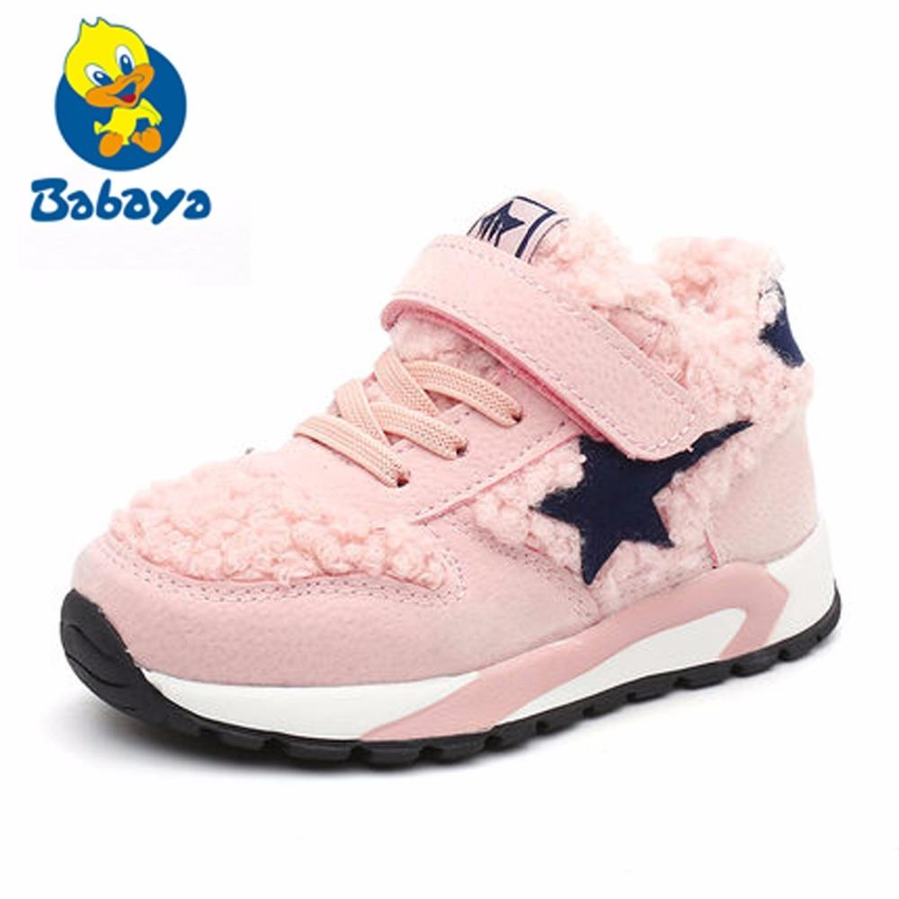 Filles Bottes enfants Pour les enfants Sneakers bébé d'hiver Bottes de neige Sport Mode New enfants Chaussures en cuir Taille 26-37