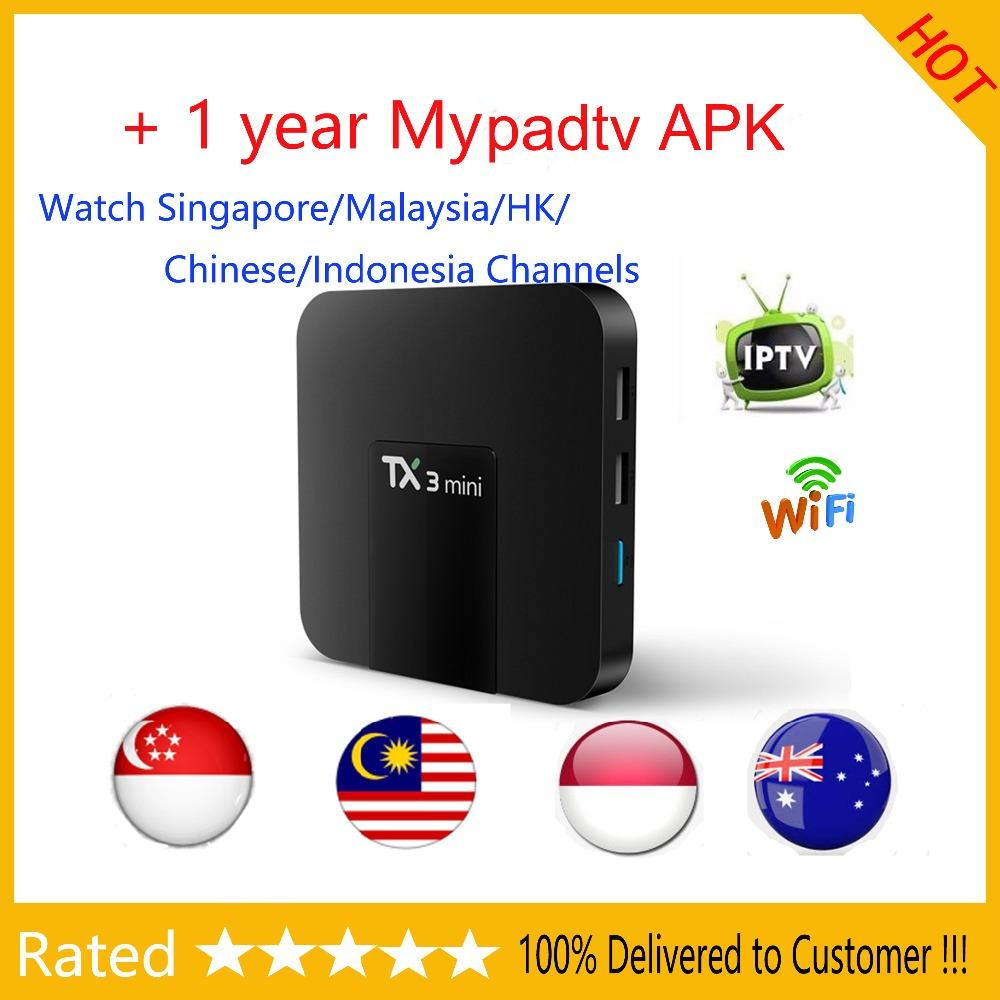 TX3 Mini Android Tv Box With 1 Year Mypadtv Iptv Box Watch Malaysia  Singapore Indonesia Movies Kids For Southeast Asia Pc Tv Box Top Box Tv  From Muju,