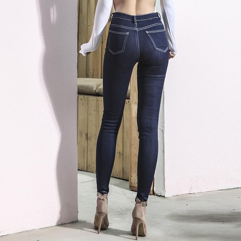 3230275ea74 2017 Autumn Stylish High Rise Skinny Jeans Women Stretch Fabric Pencil Denim  Pants Two Colors Types