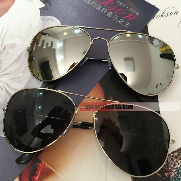 Michael Jackson Cosplay Glasses Metal Frame Glass Lens MJ Accessories Smooth Criminal Dangerous Yurt Glasses