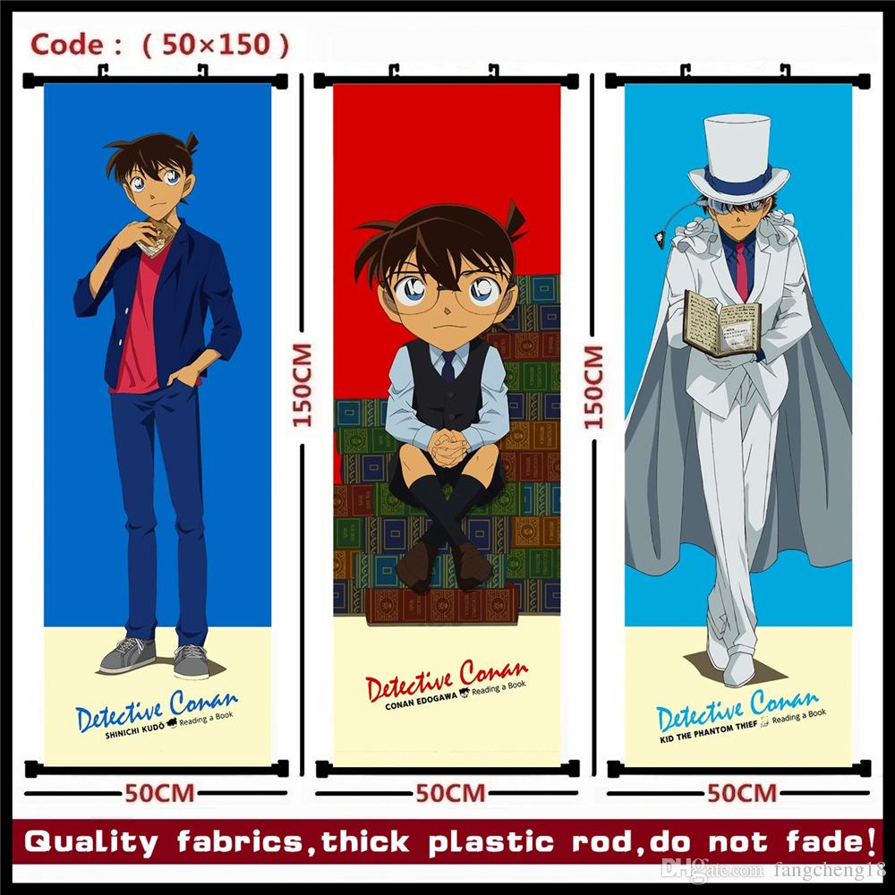Аниме / Детектив Конан Конан Edogawa / Shinichi Kudo / Ai Haibara / Kid Фантом вор Красивая висит картина / плакат / ткань картины / настенная /