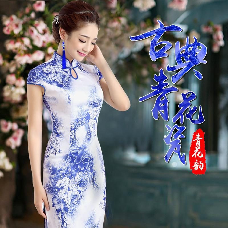 New spring and summer improved fashion Chinese daily blue and white porcelain dress, silk long style cheongsam