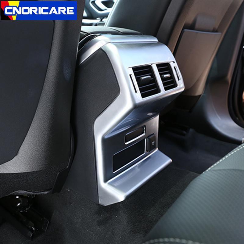 Interior Car Door Lock Protective Cover for Land Rover Range Rover Velar 2017-18