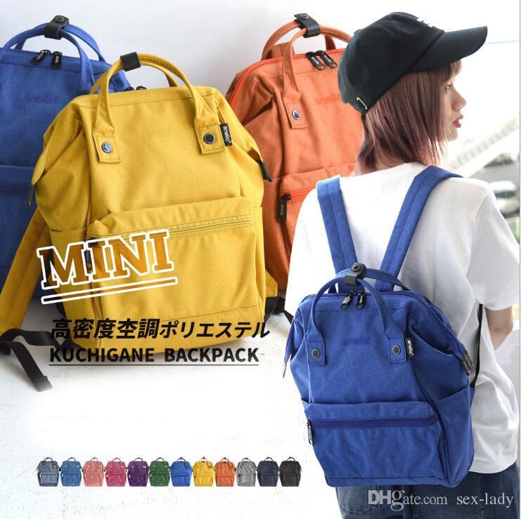 Mais novo japão anel mochila mulheres crianças mochila pequeno tamanho lazer mochila laptop sacos de viagem para meninas adolescentes meninos