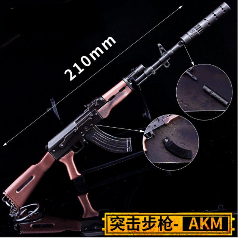 게임 pubg sks 칼 카트리지 분리 가능한 총 모델 17cm 키 체인 고품질 열쇠 고리 게임 애호가 선물