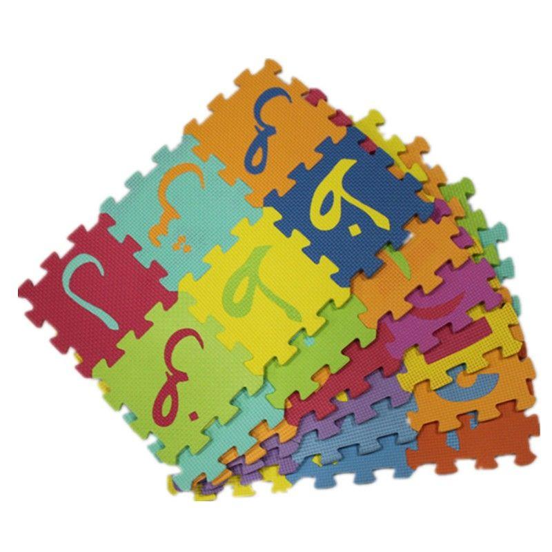 36 Pz 15 * 15 CM ARAB LANAGUE Environmentally EVA Schiuma puzzle Arabo Gioco Stuoia di Puzzle Tappetini Bambino Tappeto Pad Giocattoli