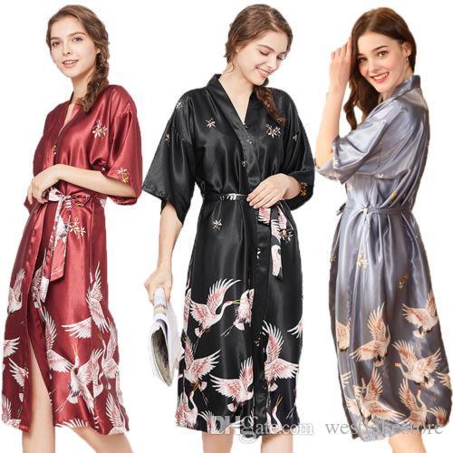 Seda de las mujeres traje de satén Kimono vestido vestido de novia ropa de dama de honor de la noche de dormir NUEVO