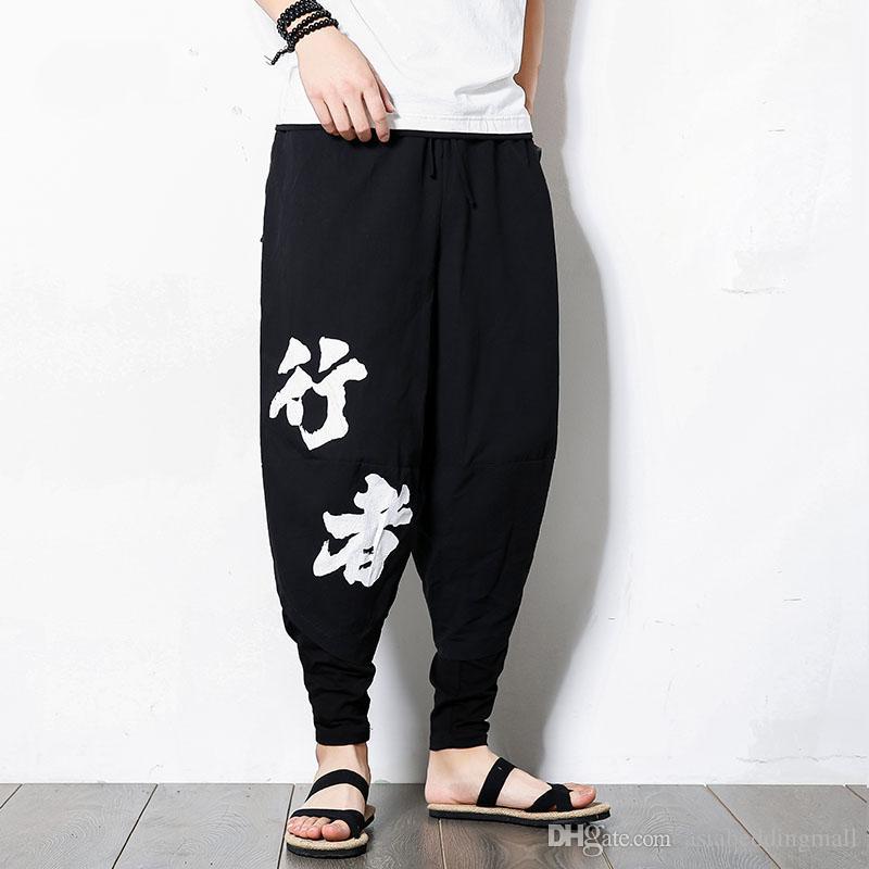 Splice Calças Homens Streetwear Hip Hop Moda Casual Impressão Harem Calças Corredores Sweatpants Masculinos
