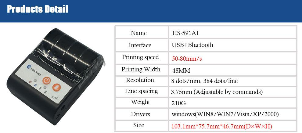 Bluetooth 58mm Portable Thermal Printer With USB Interface Mini Size Cheap  Price Support Android And IOS HS 591AI Portable Printers Printer 3d From
