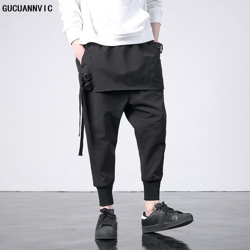 tout neuf f0104 1ee93 Acheter Pantalon Japonais Décontracté De Couleur Unie Pour Hommes NOUVEAU  Mode Slim Hip Hop Unique Pantalon De Survêtement Bodybuilding Harem Neuf ...