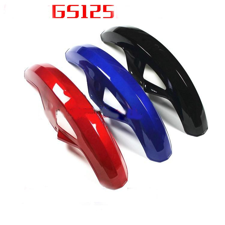 Motorcycle GS125 HJ125 Front Mud, Mudguard, Front Guard Motorcycle Accessories Red Blue Black Three Colors Available