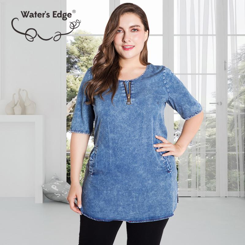 Water's Edge 5XL 6XL Thin Denim Women T-shirts Large Size Half Sleeve O-neck Female Tops Tees Casual Large Clothes Blue T shirt