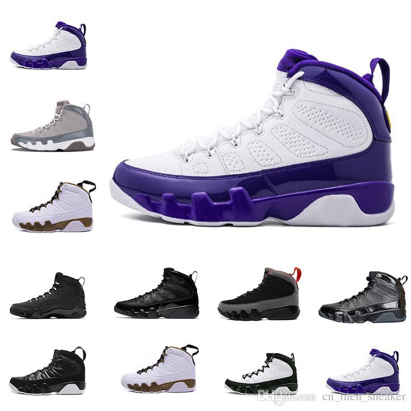 2018 Nouveau 9 Noir Marron Baseball Gant pack Homme chaussures de basketball Nouvelle arrivée Marque Hommes sport formateur Sneakers taille US 8-13
