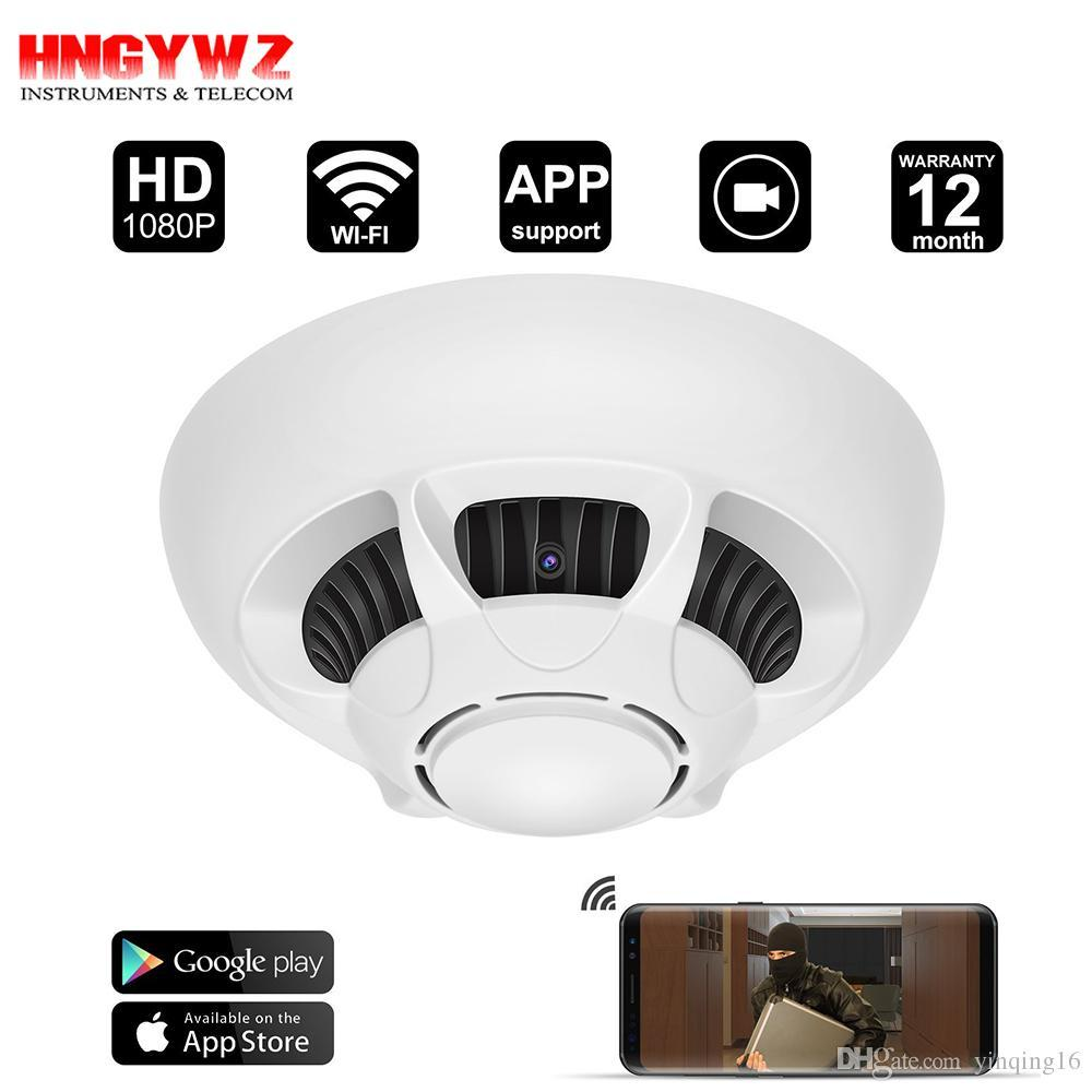 Wifi Spy Camera Detector Digihero Hd 1080p Camera Smoke Detector
