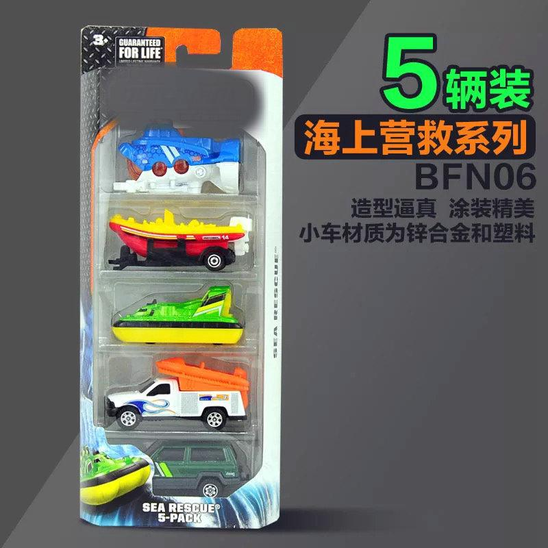 2020 The Latest Batch Of Toy Cars In The Matchbox 5 City Hero Engineering Vehicles Alloy Vehicle Models Pocket Toys Series From Luoziwuhui 13 35 Dhgate Com