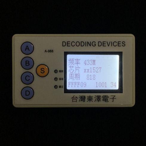 Scanner per il codice del telecomando della chiave automobile può essere personalizzato in base alla domanda + 315MHz 5000 metri Scansione delle emissioni
