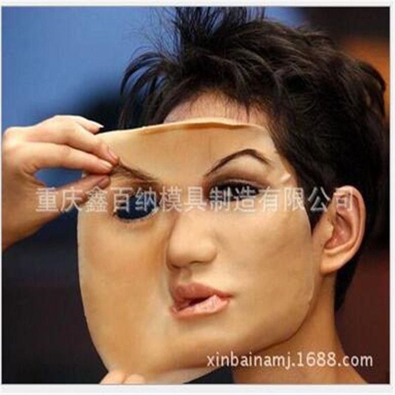 Frete Grátis feminino crossdresser máscara de pele de Silicone realista Beleza Mulheres Senhora Máscara de Rosto MasculinoFeminino Máscara Do Partido tamanho Livre