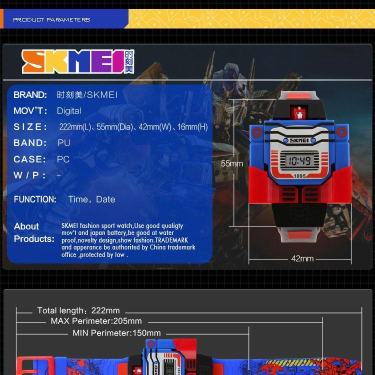SKMEI-1095_12