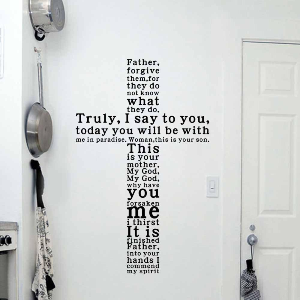 GOD  Quote Wall Decal Sticker Christian Religious Cross Wall Art Home Decor